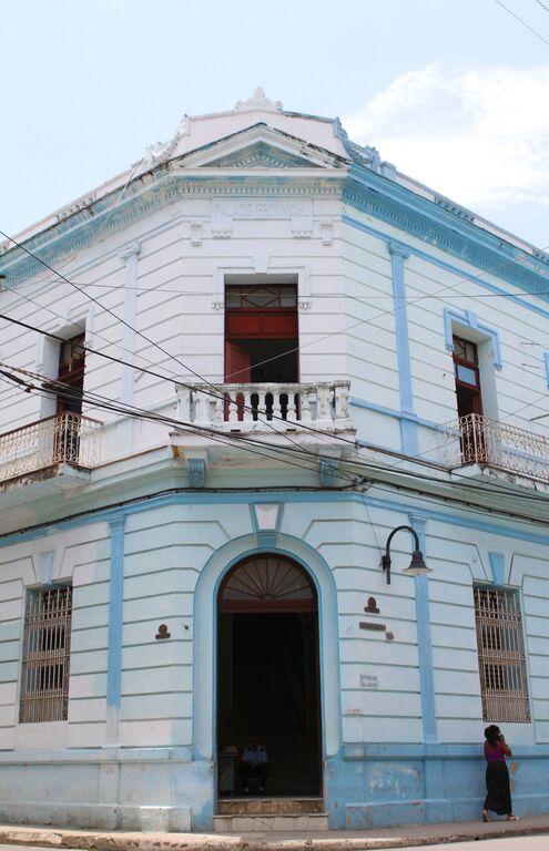 Blue building, Camaguey, Cuba